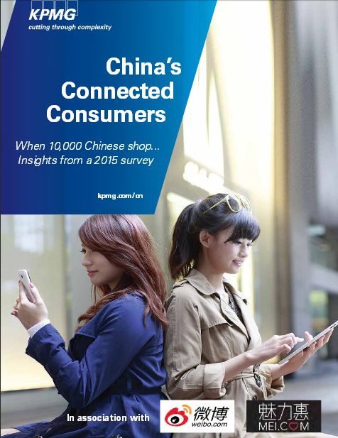 KPMG China Connected Consumers