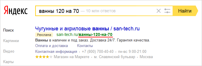 yandex_links