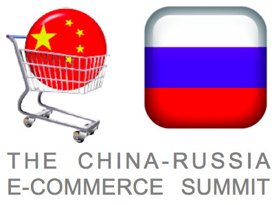 China-Russia E-Commerce Summit